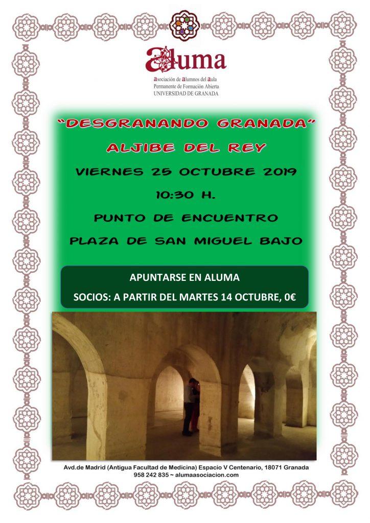 Visita Cultural Aljibe del Rey