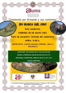 """""""Caminando por Granada y sus contornos"""""""